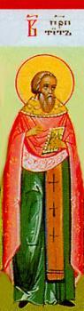 St. Titus the Wonderworker