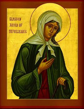St. Xenia the Fool for Christ of St. Petersburg