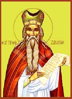 St. Zacharias the Prophet, Father of the Forerunner
