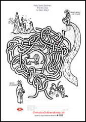 """Search Results for """"Printable Maze/page/2"""" – Calendar 2015"""