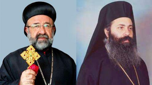 Archbishops of Aleppo, Mar Gregorios Yohanna Ibrahim and Metropolitan Paul