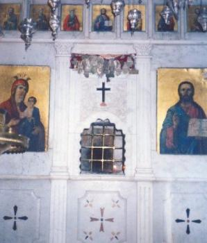 Monastery of St Thekla Maloula Shrine