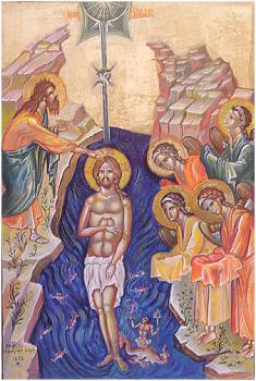 Theophany: Baptism of Christ