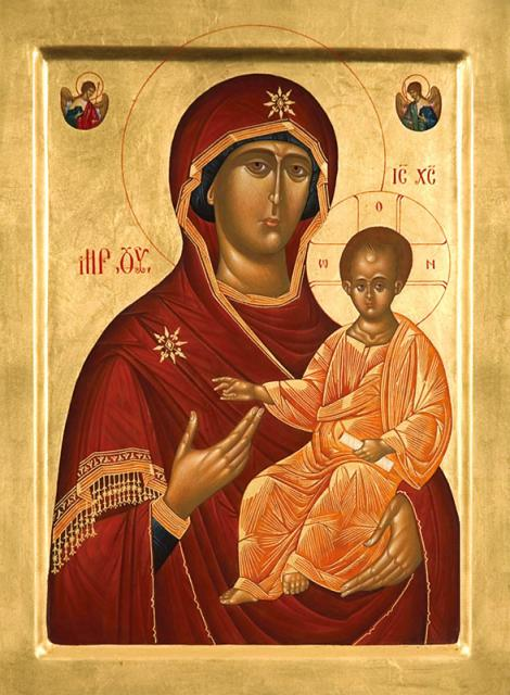 Mary the Theotokos