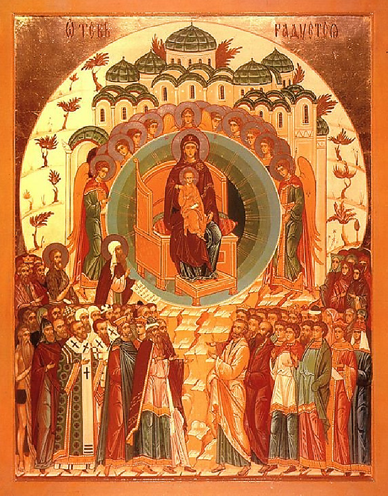 Synaxis of the Most Holy Theotokos