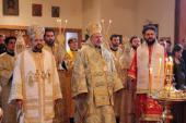 Antiochian Bishops at St. Vladimir's, January 30, 2013