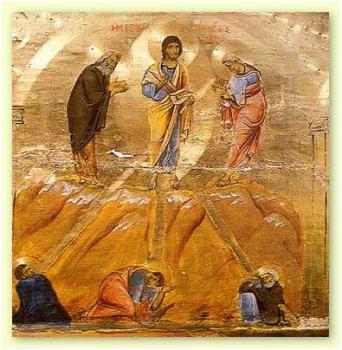 Holy Transfiguration St. Catherine Monastery, Sinai