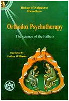 The Synergy of Nature and Grace - Science and Orthodoxy