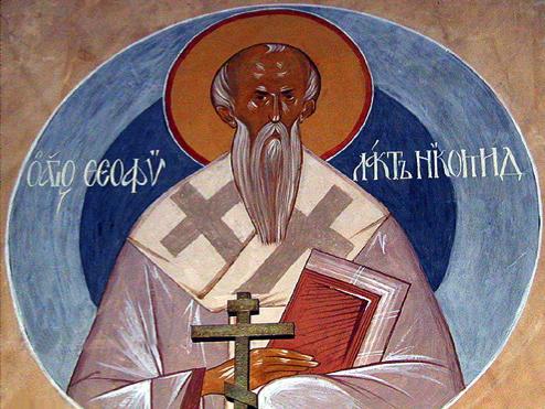 St. Theophylactus