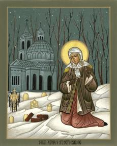 St. Xenia of St. Petersburg, commemorated on January 24